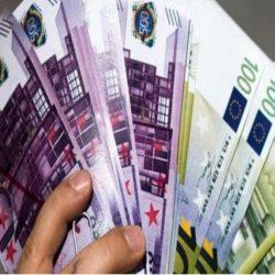 « Paradise Papers » : le tour de passe-passe d'Engie pour économiser des millions d'euros d'impôts